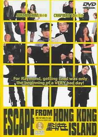 Escape from Hong Kong - (Region 1 Import DVD)