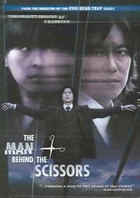 Man Behind the Scissors - (Region 1 Import DVD)
