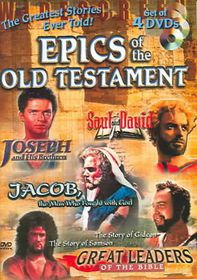Epics of the Old Testament Collection - (Region 1 Import DVD)
