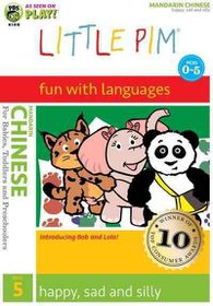 Chinese Little Pim:Happy Sad and Sill - (Region 1 Import DVD)