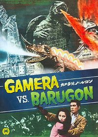 Gamera Vs Barugon - (Region 1 Import DVD)