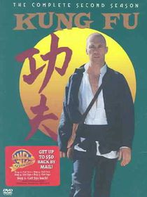 Kung Fu:Complete Second Season - (Region 1 Import DVD)