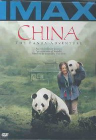 China:Panda Adventure - (Region 1 Import DVD)