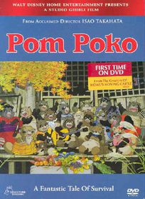 Pom Poko - (Region 1 Import DVD)