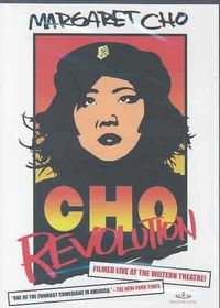 Margaret Cho:Revolution - (Region 1 Import DVD)
