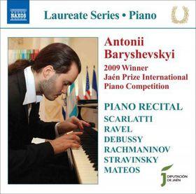 Baryshevsky: Recital - Recital (CD)