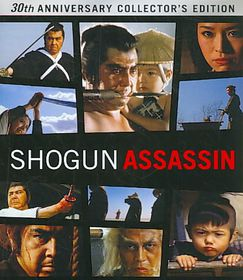 Shogun Assassin - (Region A Import Blu-ray Disc)