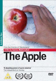 Apple, The - (Import DVD)