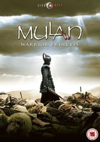 Mulan (2009) - (Import DVD)