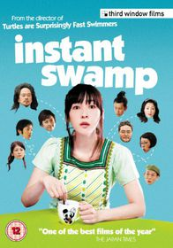 Instant Swamp - (Import DVD)