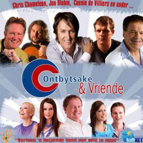 Ontbytsake & Vriende - Various Artists (CD)