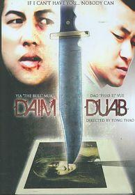 Daim Duab - (Region 1 Import DVD)