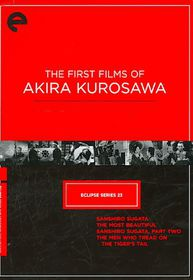Eclipse 23:First Films of Akira Kuros - (Region 1 Import DVD)
