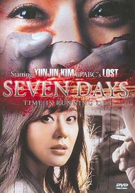 Seven Days - (Region 1 Import DVD)