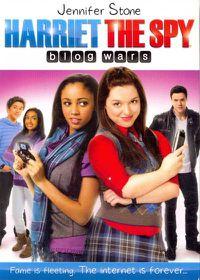 Harriet the Spy:Blog Wars - (Region 1 Import DVD)