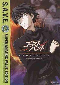 Ghost Hunt:Complete Series Save - (Region 1 Import DVD)