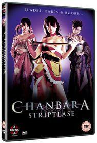 Chanbara Striptease - (Import DVD)
