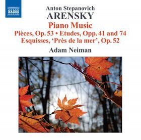 Cd - Piano Music (CD)