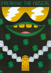 Freaknik:Musical - (Region 1 Import DVD)