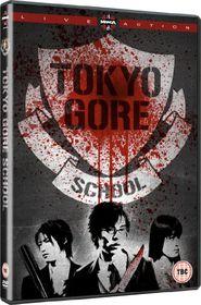 Tokyo Gore School - (Import DVD)