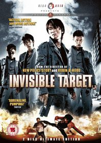 Invisible Target - (Import DVD)