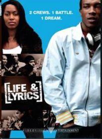 Life & Lyrics (2006) (DVD)