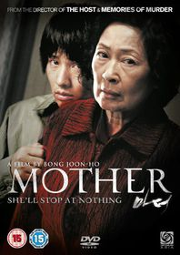 Mother - (Import DVD)