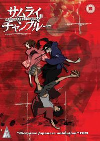 Samurai Champloo: Complete Collection - (Import DVD)