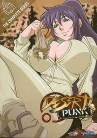 Desert Punk: Viridian Collection 2 - (Region 1 Import DVD)