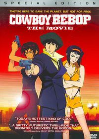 Cowboy Bebop:Movie (Special Edition) - (Region 1 Import DVD)