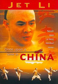 Once Upon a Time in China - (Region 1 Import DVD)