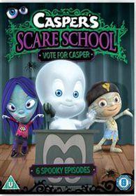 Casper Scare School - Vote For Casper - (Import DVD)