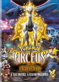 Pokemon:Arceus and the Jewel of Life - (Region 1 Import DVD)
