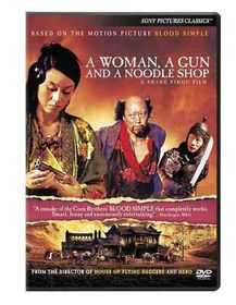 Woman a Gun and a Noodle Shop - (Region 1 Import DVD)