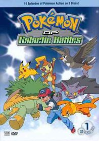 Pokemon:Diamond & Pearl Galactic V1 - (Region 1 Import DVD)
