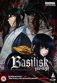 Basalisk - Complete Collection - (parallel import)