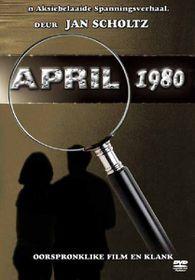 April 1980 (DVD)