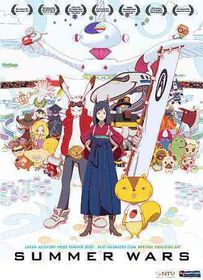 Summer Wars - (Region 1 Import DVD)