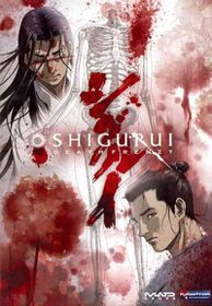 Shigurui:Death Frenzy Complete Series - (Region 1 Import DVD)