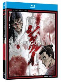 Shigurui:Death Frenzy Complete Series - (Region A Import Blu-ray Disc)