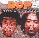Brothers Of Peace - Life Iskorrokorro (CD)