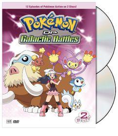 Pokemon:Diamond Galactic Gift Set V2 - (Region 1 Import DVD)