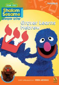 Shalom Sesame Vol 8:Grover Learns Heb - (Region 1 Import DVD)