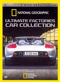 Ultimate Factories Car Collection - (Region 1 Import DVD)