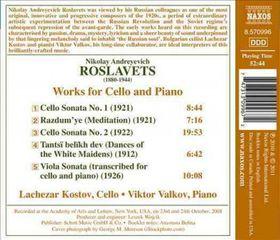 Roslavets / Kostov / Valkov - Works For Cello & Piano (CD)