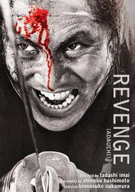 Revenge (Adauchi) - (Region 1 Import DVD)