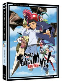 Tenchi Muyo Ryo Ohki:Box Set - (Region 1 Import DVD)