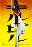 Kill Bill Vol 1 - (Region 1 Import DVD)