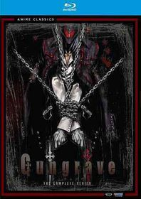 Gungrave:Complete Series Box Set - (Region A Import Blu-ray Disc)
