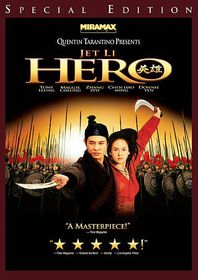 Hero - (Region 1 Import DVD)